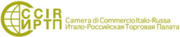 Camera-Commercio-Italo-Russa