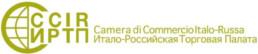 Camera-Commercio-Italo-Russa