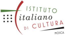 Istituto-Italiano-Cultura-Mosca