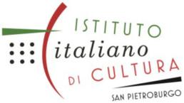 Istituto-Italiano-Cultura-Sanpietroburgo